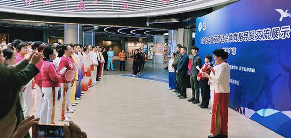 贯彻落实《北京市全民健身条例》两周...